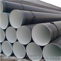 供应长沙大口径3PE防腐螺旋钢管