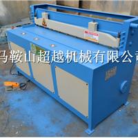 供应3米小型电动剪板机报价