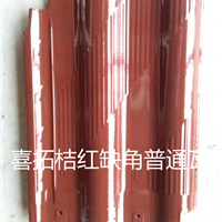 供应琉璃瓦(BCD型)、普通陶瓷瓦