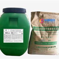 LMF水性高分子防腐防水涂料