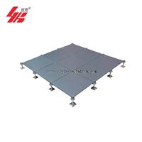 上海宜宽牌OA网络地板 全钢活动地板价格