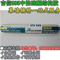 北京供应吉信6000工程专用硅酮耐候胶