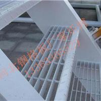 南昌楼梯踏步板图片萍乡防滑网格板用途厂家