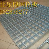 江西南昌镀锌钢格板厂家供应九江平台网格板
