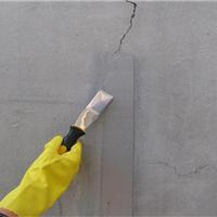 墙面裂缝修补方法裂缝修补找平腻子