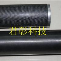厂家直销耐摩擦碳纤维管