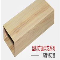 上海木纹方通生产拉弯形铝方通厂家批发直销