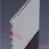 百色 弧形/造型蜂窝板规格直销厂家