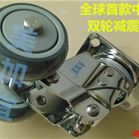 双弹簧双轮减震防震中型美加宜脚轮新产品