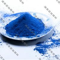 供应无机颜料 玻璃油墨颜料钴蓝 蓝色颜料