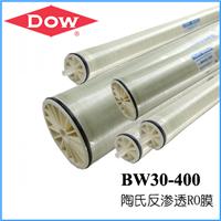 美国陶氏膜BW30-400 进口DOW反渗透膜