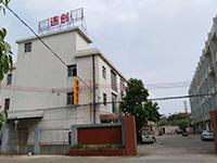 东莞市连创电子制品有限公司