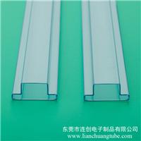 厂家直销大功率带铝基板LED包装管