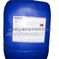 供应美国科式药剂KOCHTREAT75阻垢剂