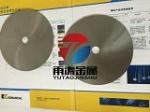 上海雨涛金属材料有限公司