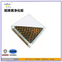 山东中玻镁净化板价格 50mm玻镁净化板价格
