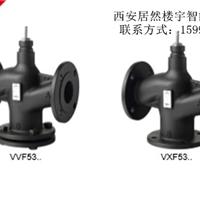 供应西门子三通调节阀电动三通温控阀VXF53