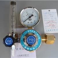 上海繁瑞氦气减压阀YQH-LLJ氦气压力表YQH