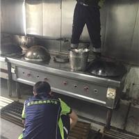 厨房防火很重要,油烟管道清洗不可小视