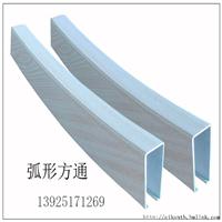 深圳优质拉弯铝方通生产厂家