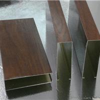 湖南弧形型木纹拉弯铝方通厂家