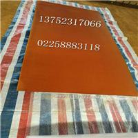 供应红锈钢板Q235NH耐候钢板一平米多少钱