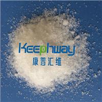 厂家供应硫酸铵AR级  试剂级 含量99%