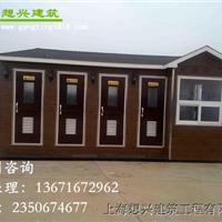 上海移动厕所厂家长桥生态景区环保移动厕所