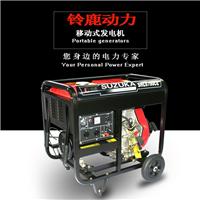 供应5KW小型柴油发电机
