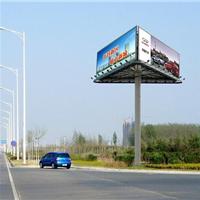 供应制作安装广告牌立柱高炮三面翻山东淄博