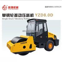 8吨压路机_路捷_小压路机厂家_洛阳金晓机械