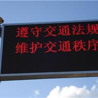 供应LED显示屏淄博专业制作