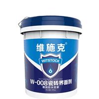 供应维施克防水W-008瓷砖界面剂