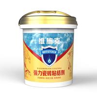 供应维施克防水强力瓷砖粘结剂