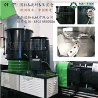 PP/OPP/BOPP塑料薄膜回收造粒机