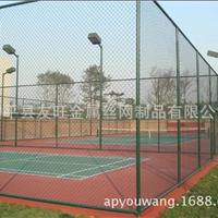 供应操场围栏网|篮球场围栏网 批发价格