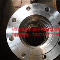 供应304不锈钢法兰_DN100板式平焊法兰