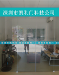 深圳市凯利门科技有限公司