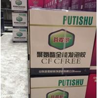 临沂菩提树胶粘剂产品极佳的防水性和渗透性