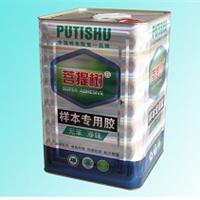 菩提树胶粘剂胶业新产品新上市新市场新项目