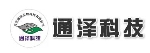河北通泽生物科技有限公司