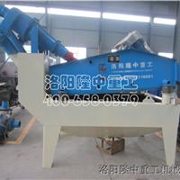 细沙回收机械供应厂家|细沙回收机环保标准