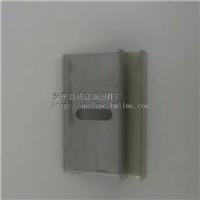 一体化板扣件 单板扣件 铝合金扣件