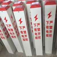 武汉城镇标志桩