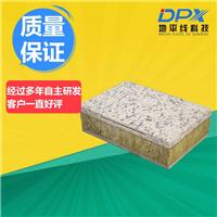烧面芝麻灰花岗岩EPS保温装饰板效果图片