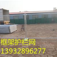 南宁公路护栏网广西铁丝网钦州焊接网片
