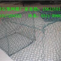 山东包塑PVC石笼网&5%-10%锌铝合金石笼网