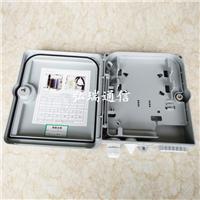 供应24芯塑料分纤箱、24芯塑料分纤箱价格