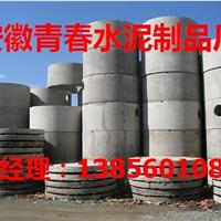 青春水泥制品厂