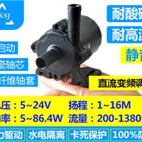 汽车电子水泵DC50K